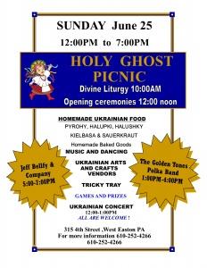 picnic 2017 pub with liturgy